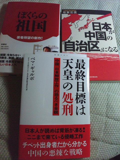 日本人なら読むだろ本w