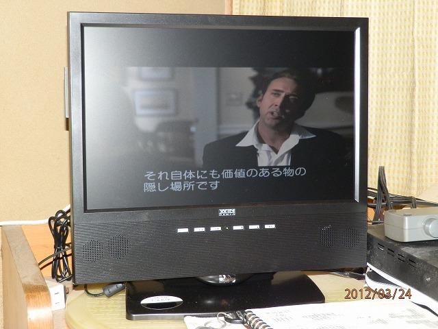 液晶15.4TV