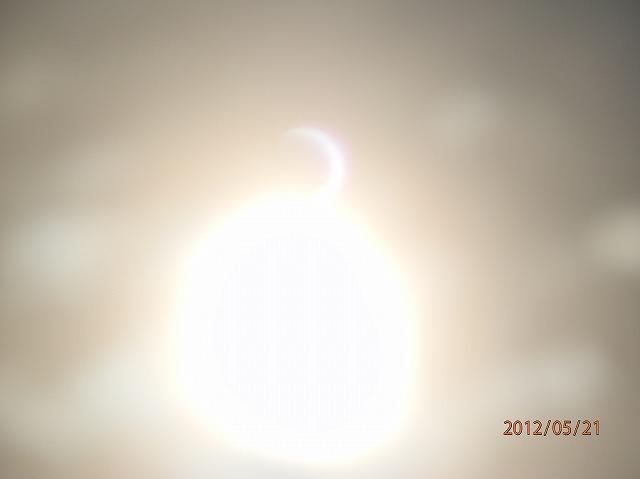 2012金冠日食-01