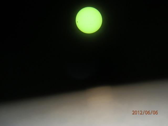 金星の太陽面通過01