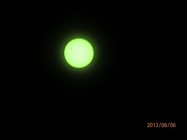 金星の太陽面通過02