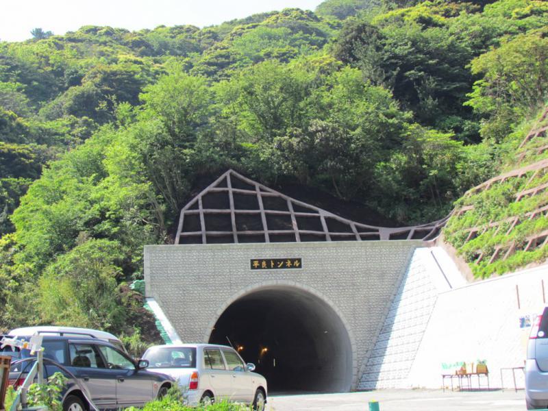 平良トンネルを歩こう