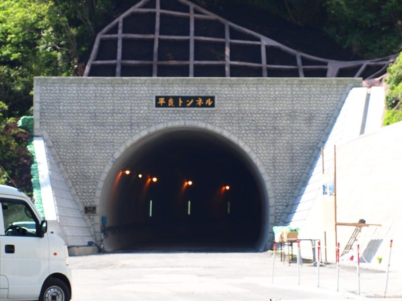 平良トンネル 歩こう 4.28