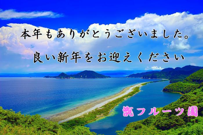 IMG_0702-1 長目の浜