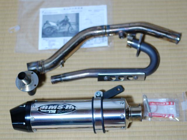klx125ps (12)