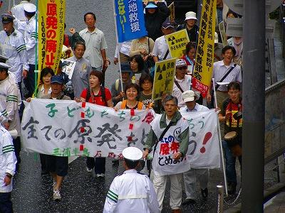 2011.6.11反原発横須賀集会 041