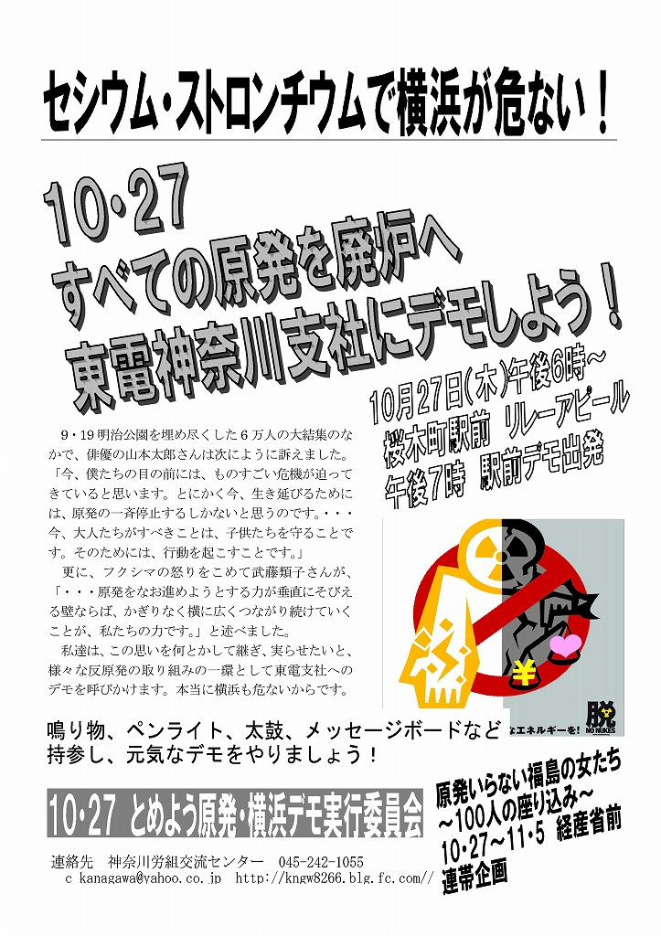 1027のコピー