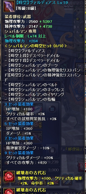 2013-1-24 21_50_19