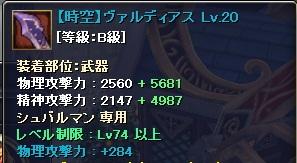 2013-1-28 0_58_8