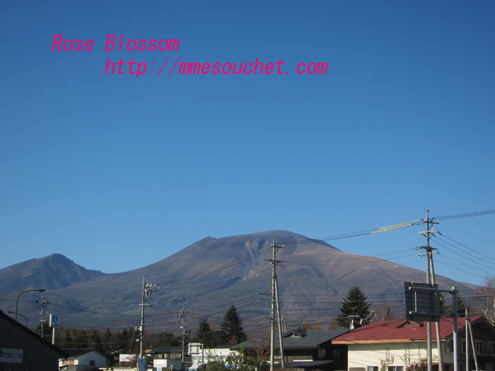 asama20111116.jpg