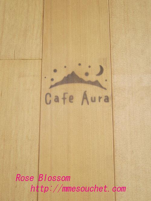 auraboard20120428.jpg