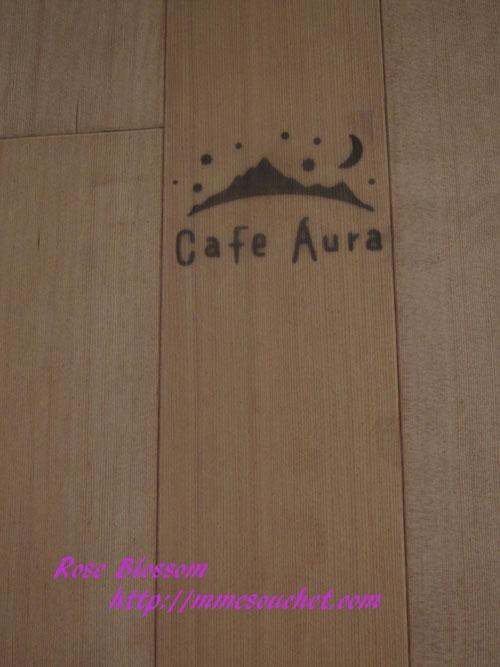 auradoor20120311.jpg