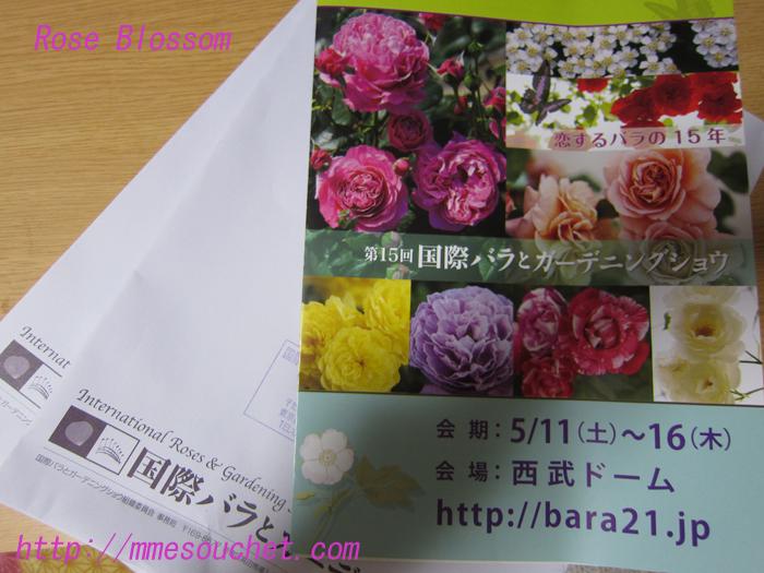 baarsyo20130122.jpg