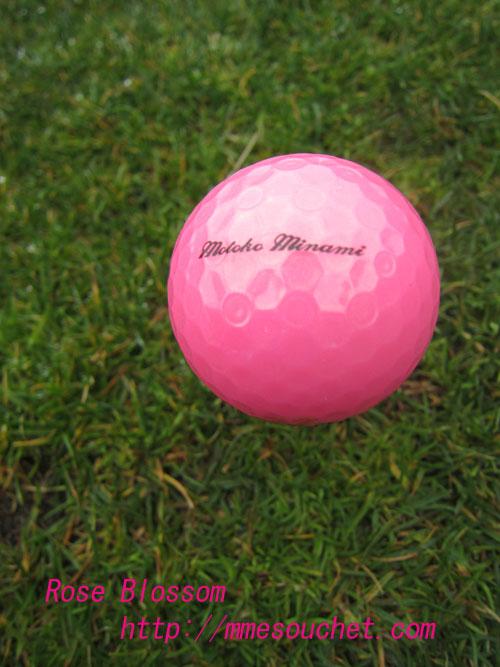 ball20120427.jpg