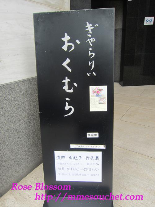board20111019.jpg