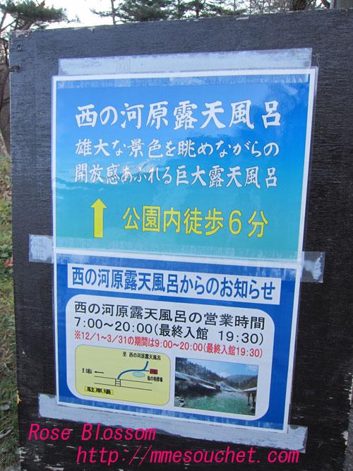 board20111125.jpg