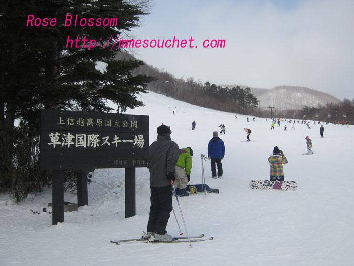 board20120108.jpg