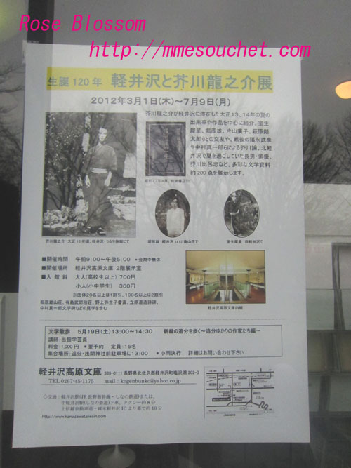 boardakuta20120430.jpg