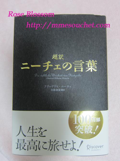 book20111109.jpg