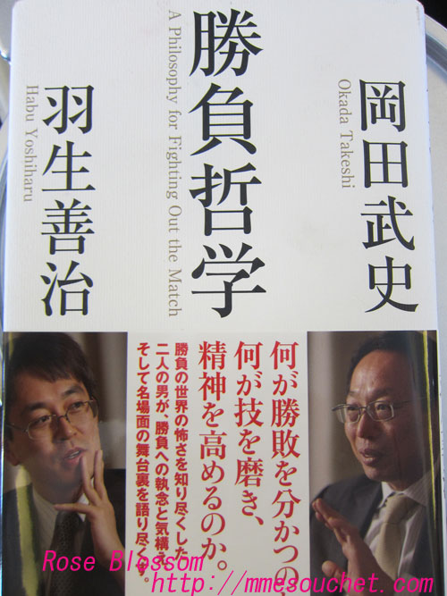 book20120121.jpg