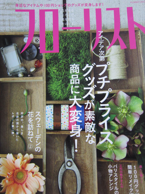book20120508.jpg
