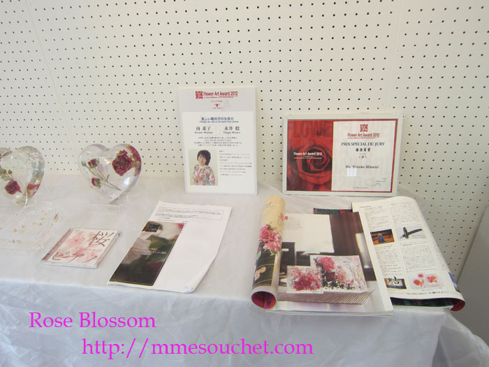 book20120516.jpg