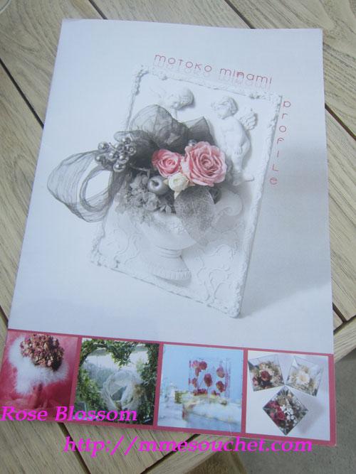 book201206131.jpg