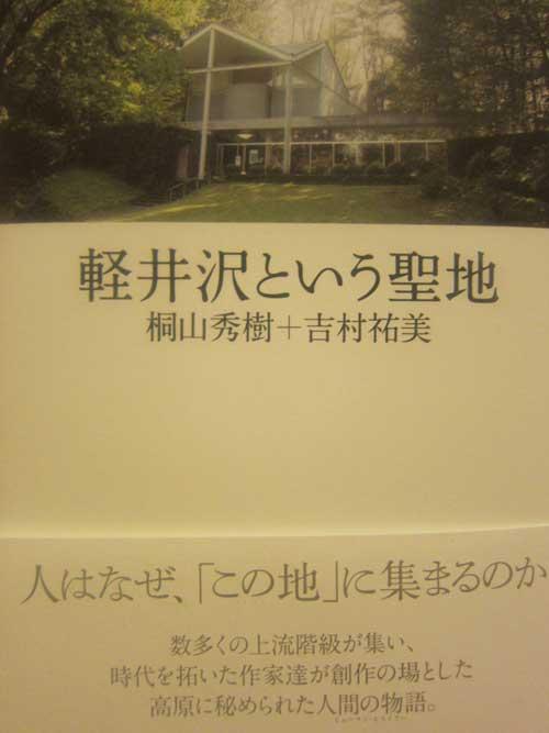 book201207071.jpg