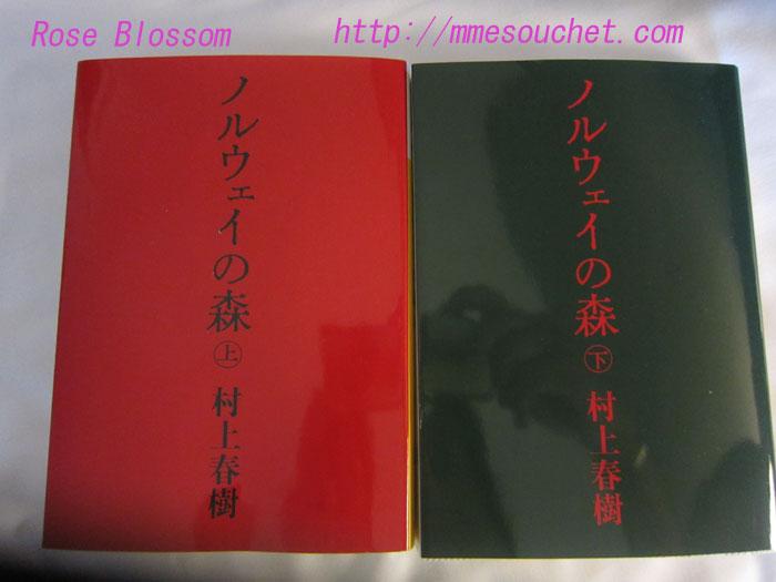 books201112071.jpg