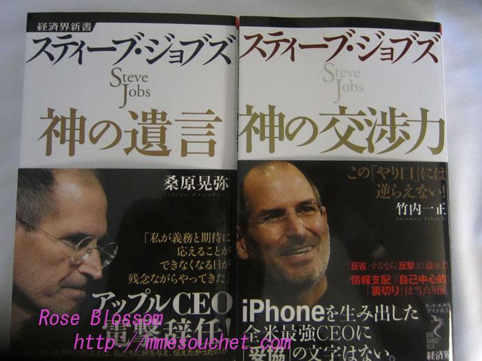 books201112072.jpg