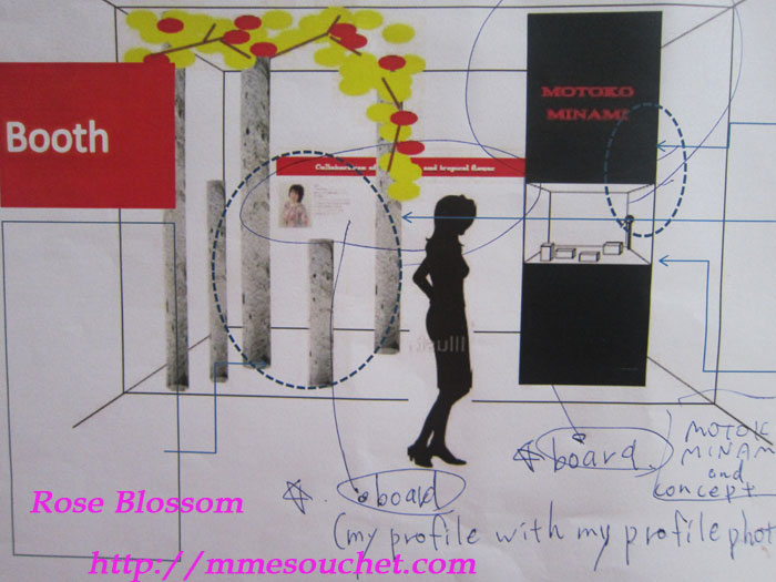 booth20120613.jpg
