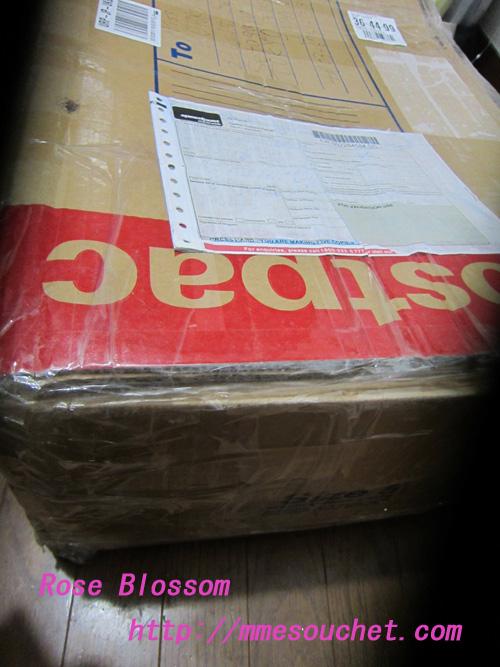 box20120113.jpg
