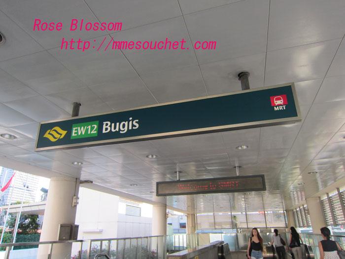 bugis20111206.jpg