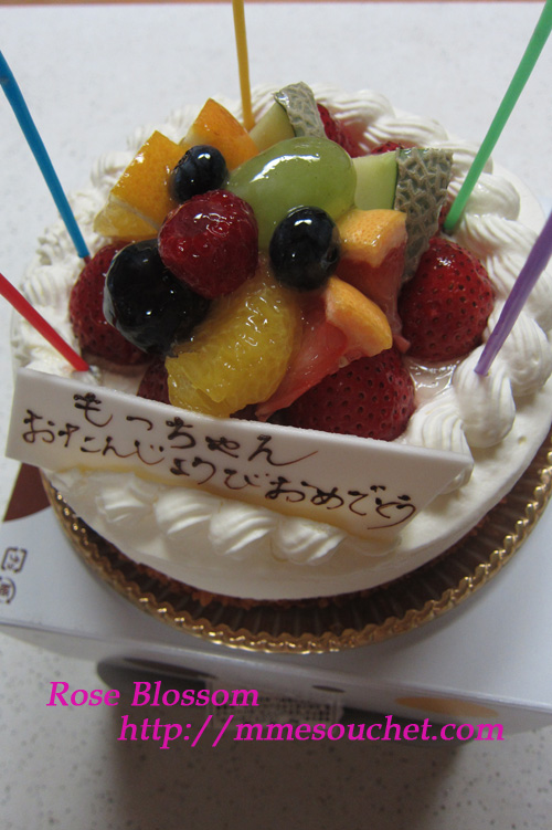 cake20111007.jpg