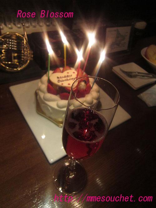cake20120412.jpg