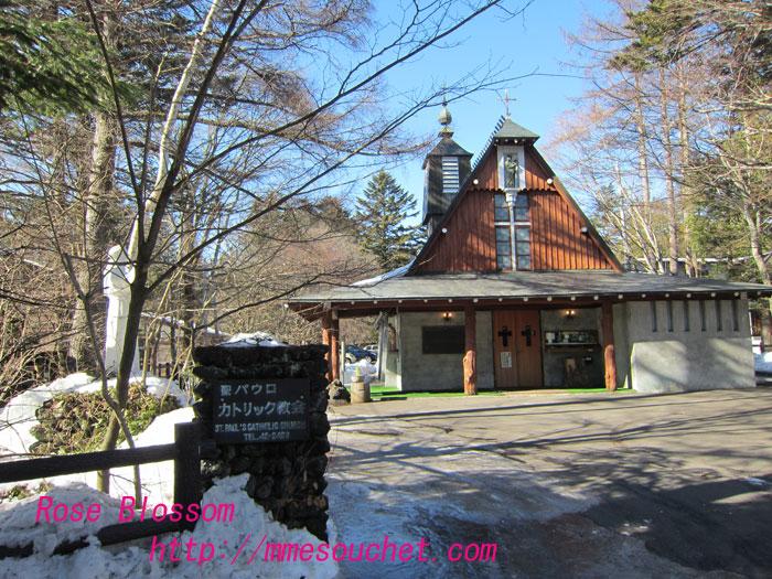 church20120212.jpg