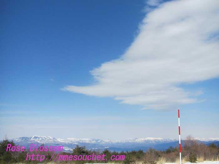 clouds20130306.jpg