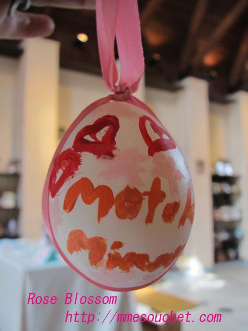 egg201204091.jpg