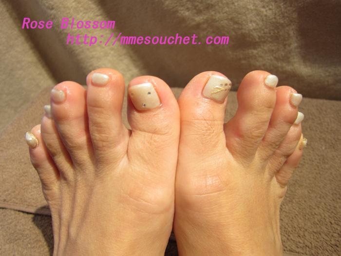 footnail20120114.jpg