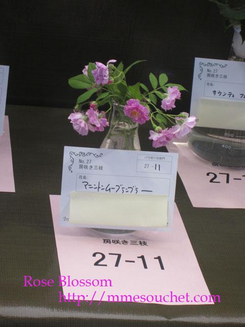 fusa20120519.jpg