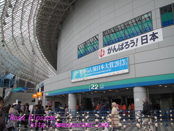 gate201302191.jpg