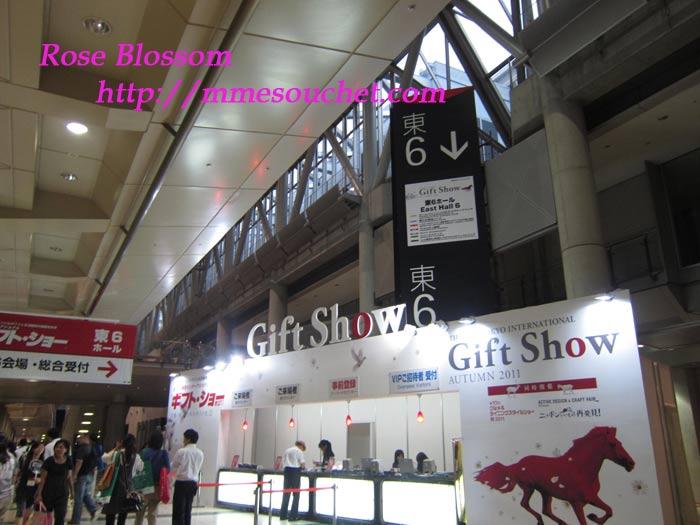 giftshow20110906.jpg
