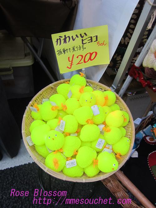 hiyoko20121216.jpg