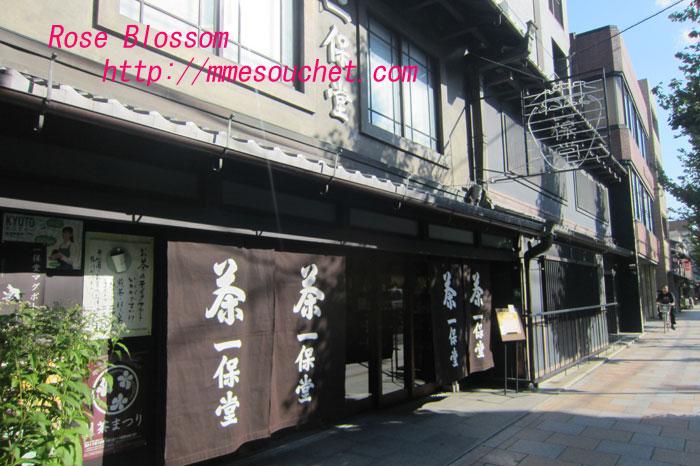 ippodou20111006.jpg
