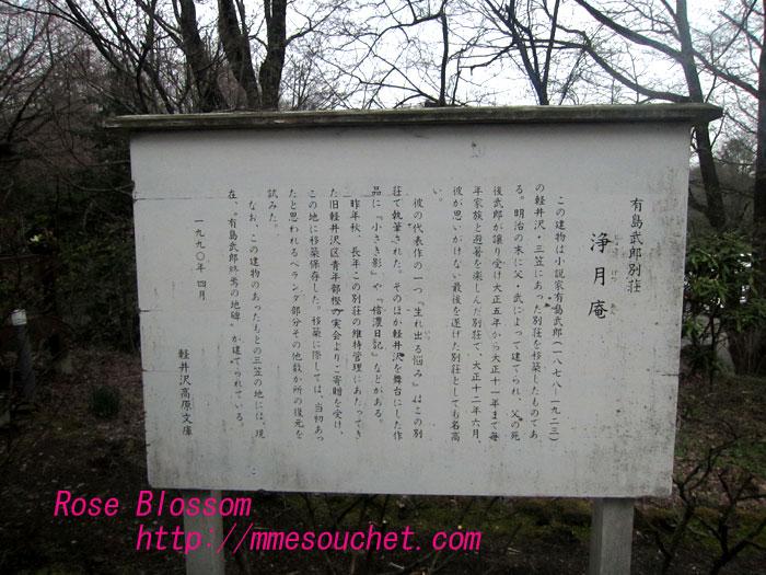 jyogetuboard20120430.jpg