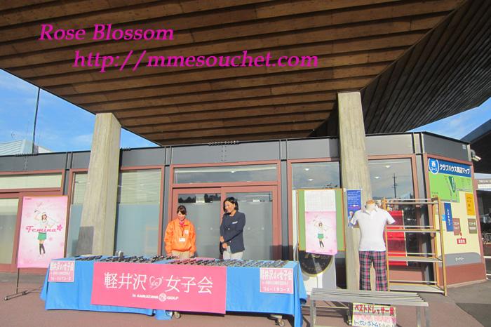 jyosikai20111011.jpg