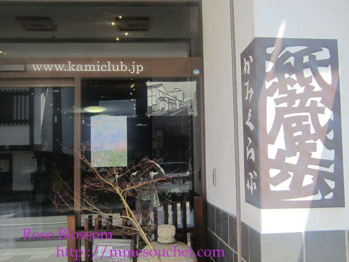 kamiclub20120412.jpg