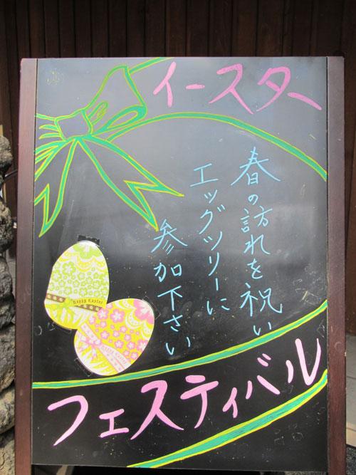 kanban20120409.jpg