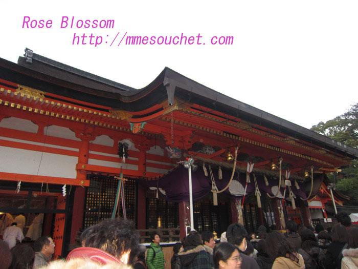 keidai20120102.jpg