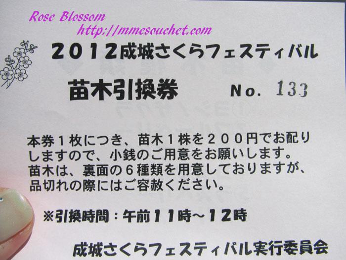 ken20120407.jpg